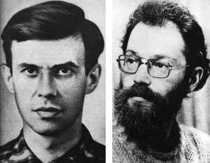 The trial of Galanskov, Ginzburg, Dobrovolsky and Lashkova, 8-12 January 1968 (1.1)