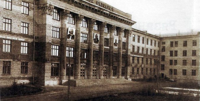 Ryazan radiotechnical institute (Vudka i ko)