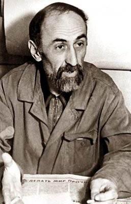Gershuni, Vladimir
